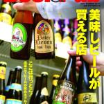 beer&pub