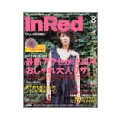 Inred