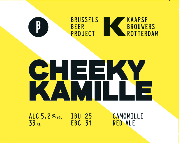 cheeky-camille-label