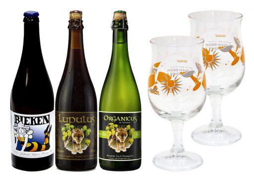 ベルギービールウィークエンド2021 グラス