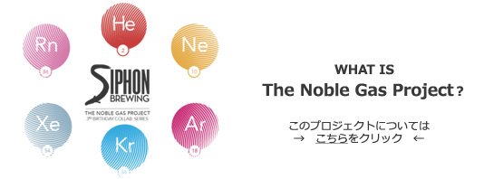 THE NOBLE GAS PROJECT