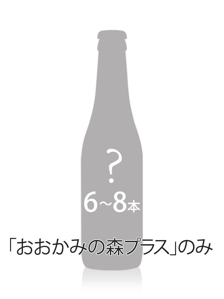 木屋のセレクトビール