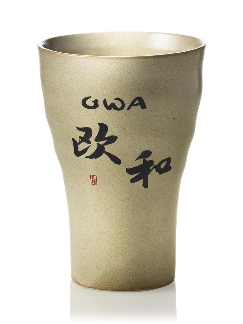 半額セール】欧和 陶器グラス 【...